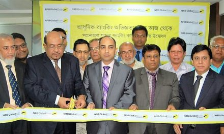 NRB Global Bank formally opens Anowara Branch at Chattogram