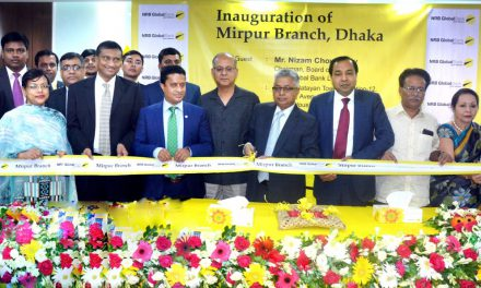 NRB Global Bank formally opens Mirpur Branch at Dhaka