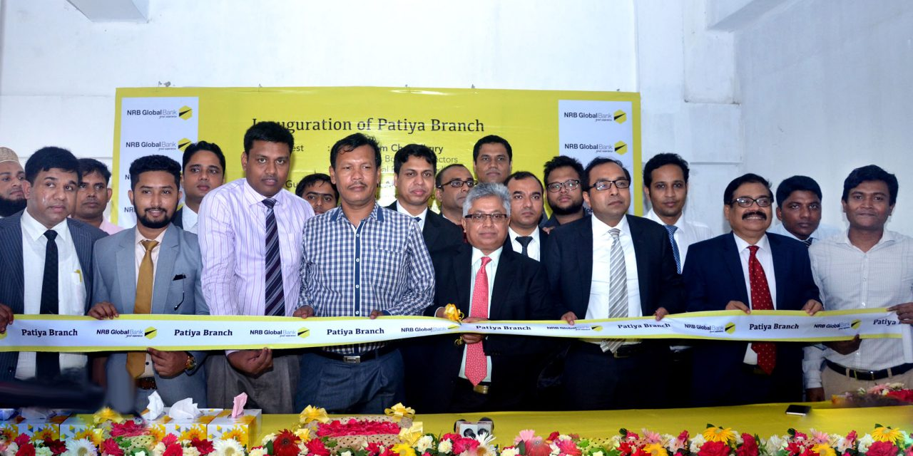 NRB Global Bank formally opens Patiya Branch at Chattogram