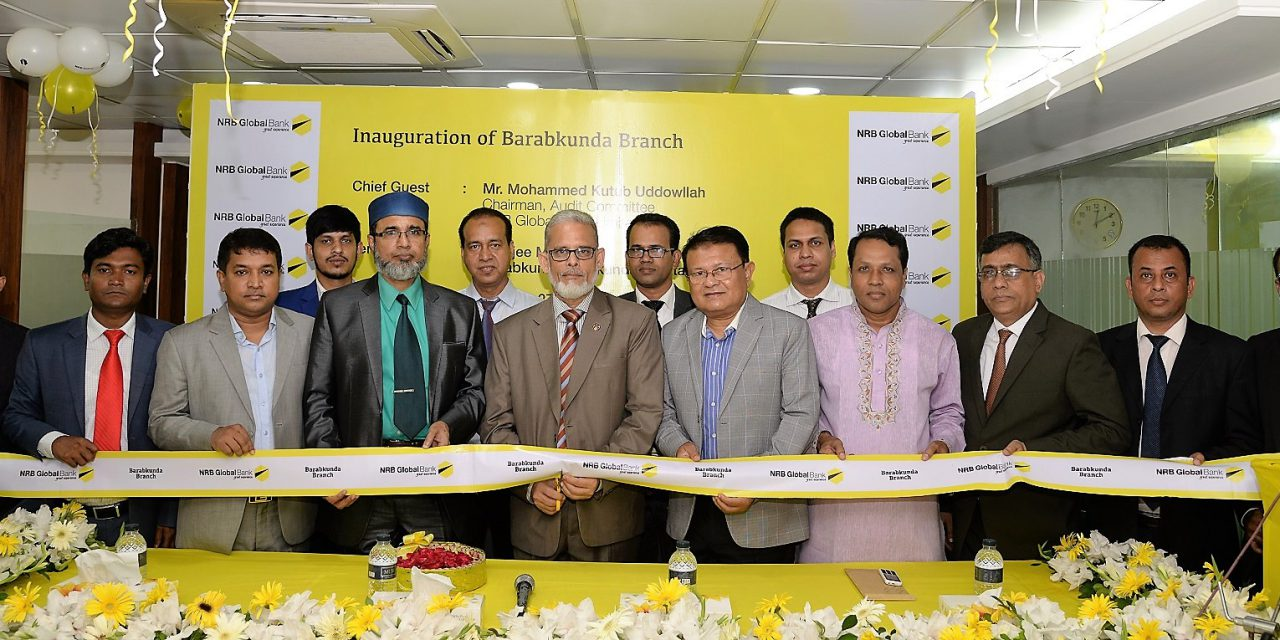 NRB Global Bank formally opens Barabkunda Branch at Chattogram