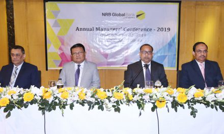 Annual Managers' Conference- 2019 held on February 02, 2019