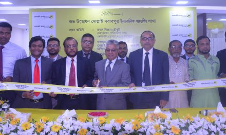 NRB Global Bank formally opens Dollai Nawabpur Islami Banking Branch at Comilla