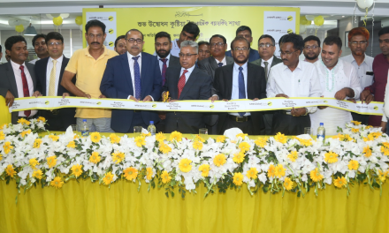 NRB Global Bank formally opened its Kushtia Islamic Banking Branch at Kushtia