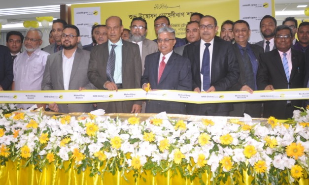NRB Global Bank formally opens Mehedibagh Branch at Chattorogram