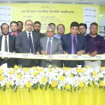 NRB Global Bank formally opens Satkhira Islami Banking Branch at Satkhira