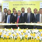 NRB Global Bank formally opens Chakaria Islami Banking Branch at Cox's Bazar