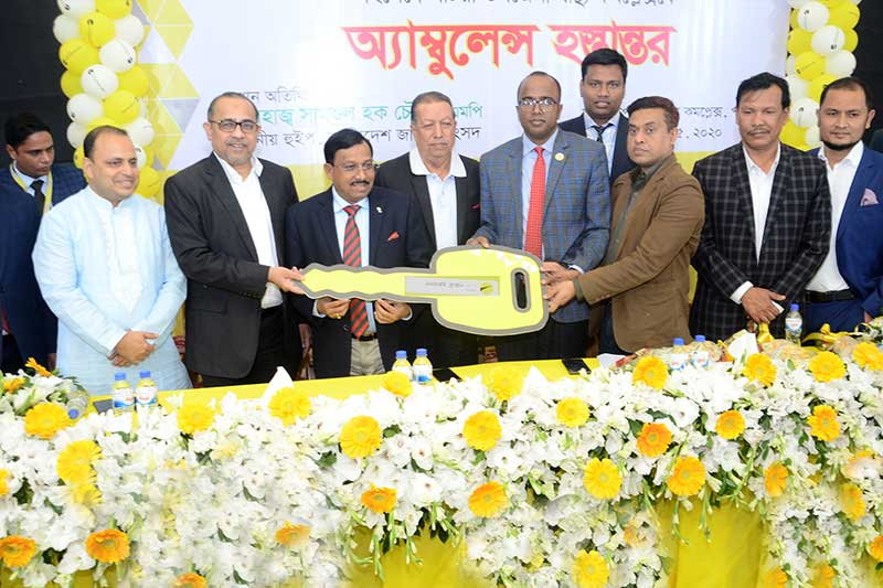 NRB Global Bank donated an Ambulance to Patiya Upazilla Health Complex