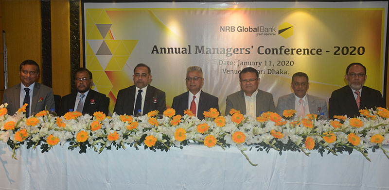 NRB Global Bank arranged Yearly Managers' Conference- 2020