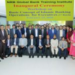 "NRB Global Bank Ltd conducted workshop on ""Basic Concept of Islami Banking"""