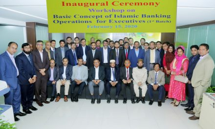 """NRB Global Bank Ltd conducted workshop on """"Basic Concept of Islami Banking"""""""